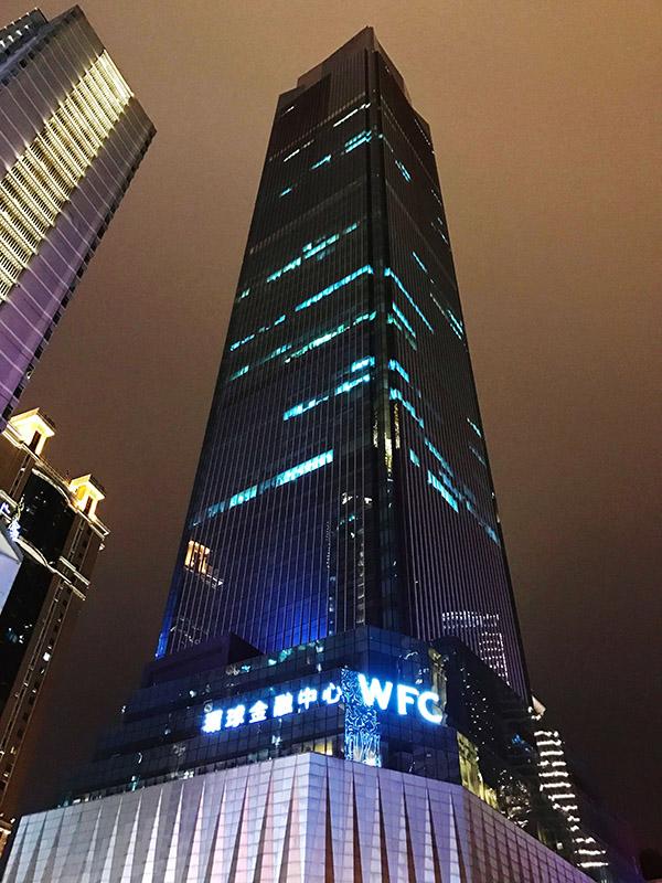 New headquarters ParkPiù in China